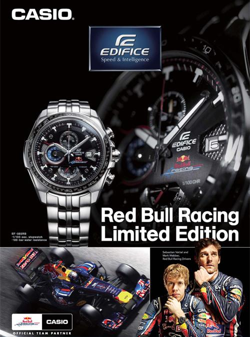 EF-565RB-1A-Limited-Edition-Redbull